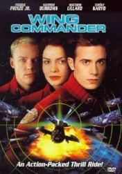 Wing Commander 1999