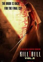Kill Bill: Vol. 2 2004