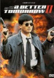 Ying hung boon sik II 1987
