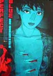 Perfect Blue 1997