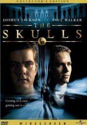 The Skulls 2000
