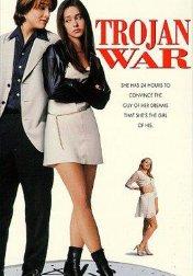 Trojan War 1997