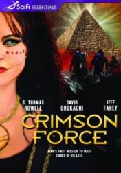 Crimson Force 2005