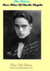 His Favorite Pastime 1914