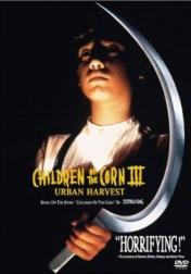 Children of the Corn III: Urban Harvest 1995