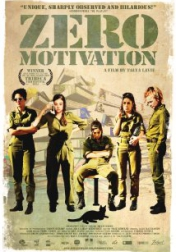 Zero Motivation 2014