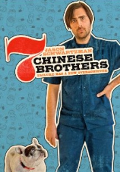 7 Chinese Brothers 2015