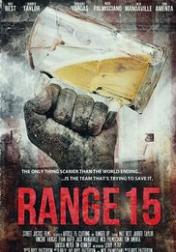 Range 15 2016