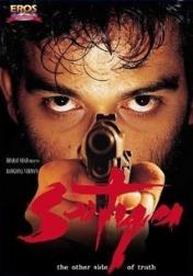 Satya 1998
