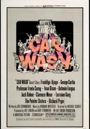 Car Wash 1976