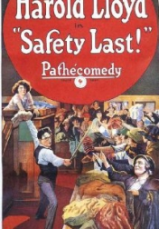 Safety Last! 1923