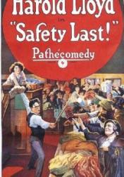 Safety Last! 1923