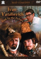 Ivan Vasilievich: Back to the Future 1973