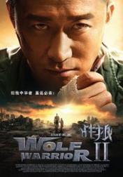 Wolf Warriors II 2017