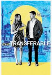 Non-Transferable 2017