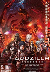 Godzilla: City on the Edge of Battle 2018
