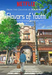 Flavors of Youth 2018