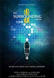 The Surrounding Game 2018