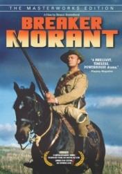 Breaker Morant 1980