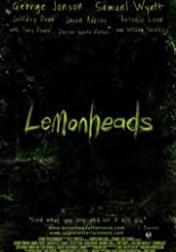 Lemonheads 2020