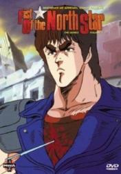 Hokuto no ken 1986
