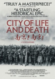 City of Life and Death 2009