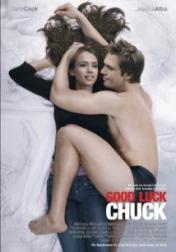 Good Luck Chuck 2007