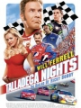 Talladega Nights: The Ballad of Ricky Bobby 2006
