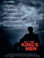 All the King's Men 2006