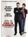 School for Scoundrels 2006