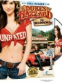 The Dukes of Hazzard: The Beginning 2007