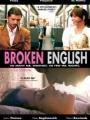 Broken English 2007