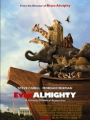 Evan Almighty 2007