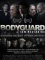 Bodyguard: A New Beginning 2008