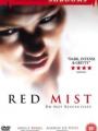 Red Mist 2008