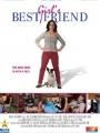 Girl's Best Friend 2008