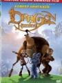 Chasseurs de dragons 2008