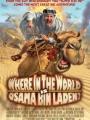 Where in the World Is Osama Bin Laden? 2008