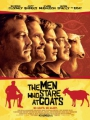 The Men Who Stare at Goats 2009