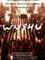 Wushu 2008