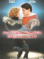 The Philadelphia Experiment 1984