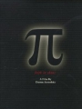 Pi 1998