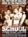 Old School 2003