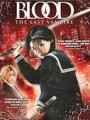 Blood: The Last Vampire 2009