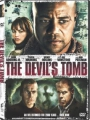The Devil's Tomb 2009
