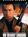 On Deadly Ground 1994