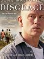 Disgrace 2008