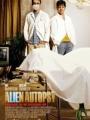 Alien Autopsy 2006
