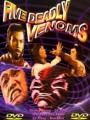 Five Deadly Venoms 1978