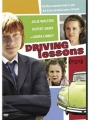 Driving Lessons 2006